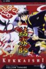 Image for KekkaishiVol. 1