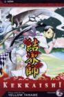Image for KekkaishiVol. 2