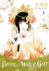 Image for Bride of the water god : Volume 1