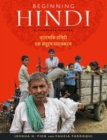 Image for Beginning Hindi  : a complete course