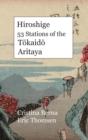 Image for Hiroshige 53 Stations of the Tokaido Aritaya : Premium