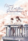 Image for I want to eat your pancreas