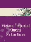 Image for Vicious Imperial Queen