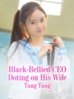 Image for Black-Bellied CEO Doting on His Wife