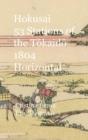 Image for Hokusai 53 Stations of the Tokaido 1804 Horizontal : Premium