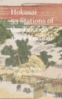 Image for Hokusai 53 Stations of the Tokaido 1804 Vertical : Hardcover