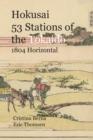 Image for Hokusai 53 Stations of the Tokaido 1804 Horizontal