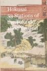Image for Hokusai 53 Stations of the Tokaido 1804 Vertical