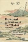 Image for Hokusai 53 Stations of the Tokaido 1805-1806