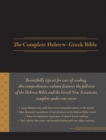 Image for The complete Hebrew-Greek Bible