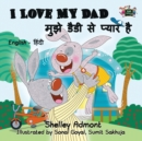 Image for I Love My Dad : English Hindi Bilingual Edition