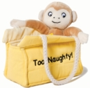 Image for DEAR ZOO MONKEY 8 INCH SOFT TOY