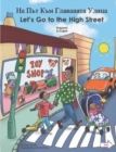 Image for Let's Go to the High Street Bulgarian/English