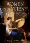 Image for Women in Ancient Greece