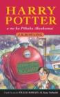 Image for Harry potter a me ka pohaku akeakamai