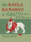 Image for Ke kaula kamaha oo Oza  : the Wonderful Wizard of Oz in Hawaiian