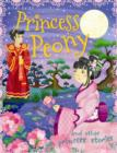 Image for Princess Peony and other princess stories