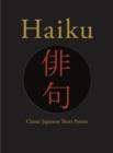 Image for Haiku