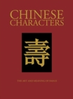 Image for Chinese characters