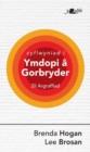 Image for Cyflwyniad i Ymdopi a Gorbryder