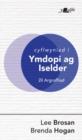 Image for Cyflwyniad i Ymdopi ag Iselder