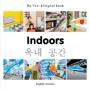 Image for Indoors  : English-Korean