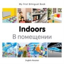 Image for Indoors  : English-Russian