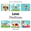 Image for Love  : English-Russian