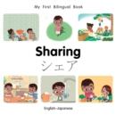 Image for Sharing  : English-Japanese
