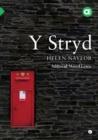 Image for Y stryd