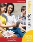 Image for Eduqas GCSE revision guide: Spanish