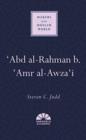 Image for 'Abd al-Rahman b. 'Amr al-Awza'i