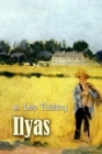 Image for Ilyas