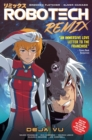 Image for Robotech remix