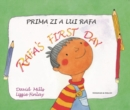 Image for Rafa's first day Romanian and English