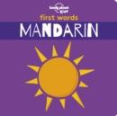 Image for Mandarin