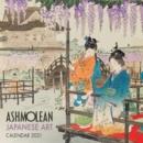 Image for Ashmolean Museum - Japanese Art Wall Calendar 2021 (Art Calendar)