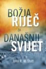 Image for Boézija rijeáe za danaésnji svijet