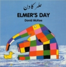 Image for Elmer's day