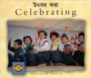 Image for Celebrating (bengali-english)