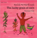 Image for The lucky grain of corn