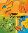 Image for Milet picture dictionary English-Bengali
