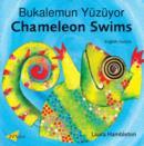 Image for Chameleon swims