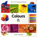 Image for Colours  : English-Japanese