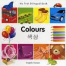 Image for Colours  : English-Korean