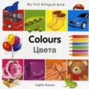 Image for Colours  : English-Russian