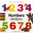 Image for Numbers  : English-Russian