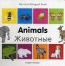 Image for My First Bilingual Book - Animals - English-russian