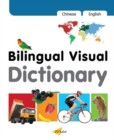 Image for Bilingual visual dictionary: English-Chinese