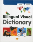 Image for Bilingual visual dictionary: English-Somali